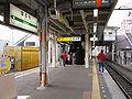 JREast-Ome-line-Hamura-station-platform.jpg