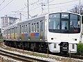 JRKyushu 811 P108 20100222.jpg