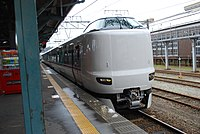 JRW 287 at Toyooka Station (5501944627).jpg