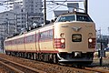 JRW series183-Takarazuka.jpg