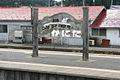 JR Kanita station (2991255174).jpg