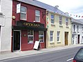 J McLaughlin, Optician, Carndonagh - geograph.org.uk - 1381437.jpg