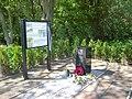 Jack Dawson Greek Memorial.JPG