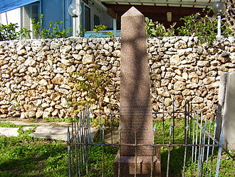 Thomas Hodgkin - Tombstone of Thomas Hodgkin in Jaffa, Israel