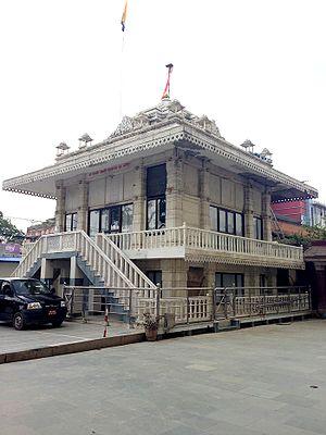 Jainism in Nepal - The Jain temple in Kathmandu, Nepal