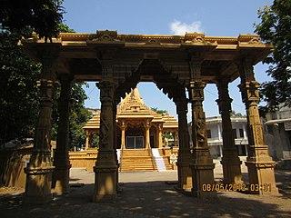 Vapi City in Gujarat, India