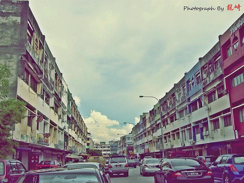 File:Jalan Jejaka 7 - panoramio.jpg