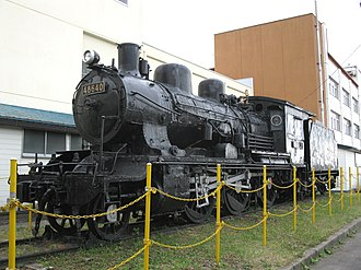 JGR Class 8620 - Image: Japanese national railways 48640 20110614