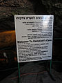 Jerusalem Stay on the path and beware the moon! (6035866891).jpg