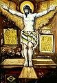 Jesus Cristo sobre a Cruz - 1990 - MSE.jpg