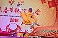 Jeux demostration et la Danse traditionnelle de Chine et du Sénégal 02.jpg