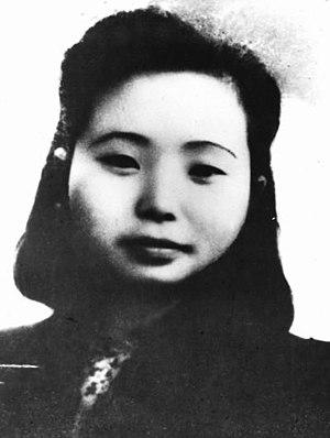 Jiang Zhuyun - CPC martyr