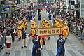 Joseon Tongsinsa Korea-Japan Cultural Exchange Festival.jpg