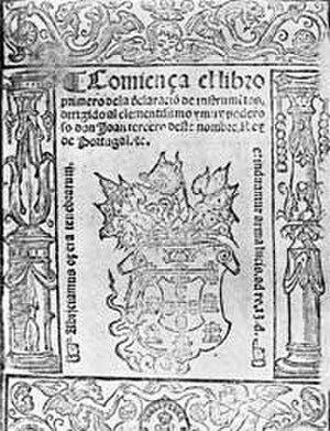 Juan Bermudo - Declaración, title page.
