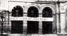 Judenfrei Bydgoszcz synagoga., From WikimediaPhotos