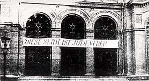 """Judenfrei - Synagogue in German-occupied Bydgoszcz. The inscription reads: """"This city is free of Jews"""""""