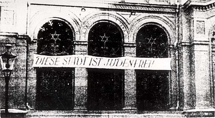 Synagogue in Bydgoszcz, German-occupied Poland, 1939. Nazi banner proclaiming city is judenfrei (free of Jews). This image was tweeted by a representative of Robert Biedron's party in response to the LGBT-free zones. Judenfrei Bydgoszcz synagoga.jpg