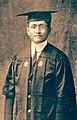 Julio César Tello - San Marcos - Harvard.jpg