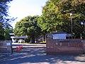Jumonji Univ.JPG
