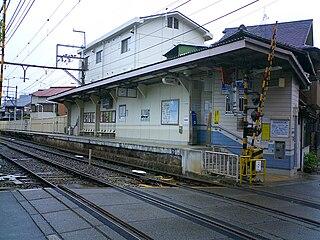 Kamisakaemachi Station railway station in Otsu, Shiga prefecture, Japan