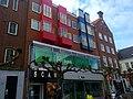 KPN shop Herestraat, Groningen (2018).jpg