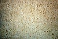 KV15 Tomb of Seti II (9794942685).jpg
