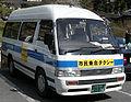 KakokuTaxi Bungotakada 146.jpg