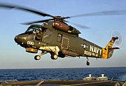 U.S. Navy tail code
