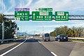 Kan-etsu Expressway Takasaki-Tamamura Smart Interchange.jpg