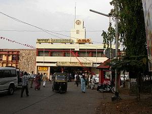 Kannur railway station - Image: Kannur Railway station