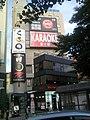 Karaoke Manga cafe - panoramio.jpg