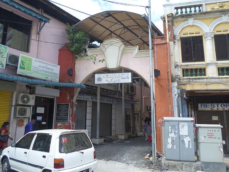 File:Karat Market.JPG