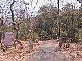 Karnala Bird Sanctuary, entrance gate, Mar 2013.jpg