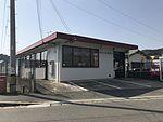 Kasuya-Yamada Post Office 20170416.jpg