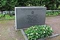 Kauniala graves memorial.jpg