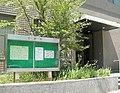 Kawakami village public library.jpg