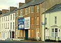 Kerr Street, Portrush (part) (2) - geograph.org.uk - 1096577.jpg