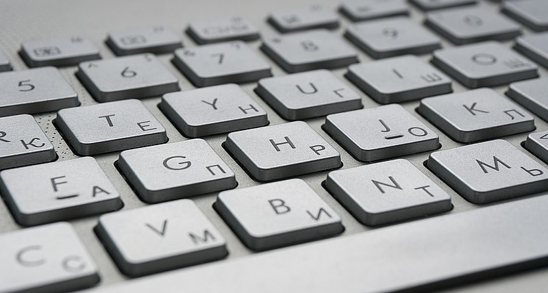File:Keyboard Close Up.jpg