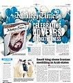 Khaleej Times 40 Years.jpg