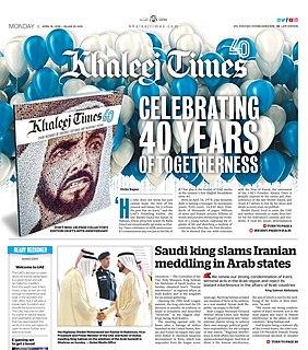 <i>Khaleej Times</i> English language newspaper in Dubai, UAE