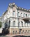 Kherson Gor'kogo 18 02 (DSCF8408).jpg