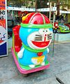 Kiddie ride - 02.jpg
