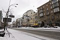 Kiev, Ukraine, 02000 - panoramio (30).jpg