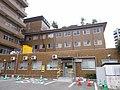 Kimura Hospital.jpg