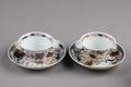 Kinesiska porslins koppar - Hallwylska museet - 95721.tif