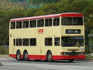 Kowloon Motor Bus - Duple Metsec bodied Dennis Dragon(retired)