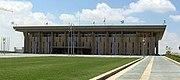 Knesset building (edited)