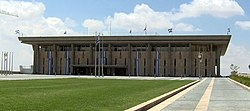 Knesset building (edited)