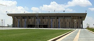 The Knesset Building in Jerusalem, Israel