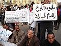 Kodak Agfa - Mubarak needs Blood banner.jpg
